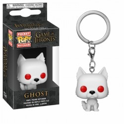 Funko POP: Keychain Game of Thrones: Ghost